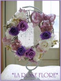 リース 白x紫