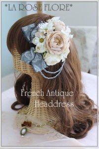 フレンチ・アンティークのヘッドドレス