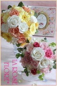 白xピンクの四つ葉のクローバー入りプレゼント用ブーケ
