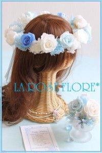 白x水色のシンデレラの花冠