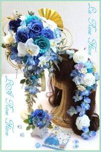 白x青の扇子ブーケ&ヘッドドレス&ブートニアのセット