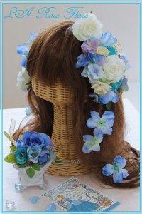 白x青のヘッドドレス&ヘアピンのセット