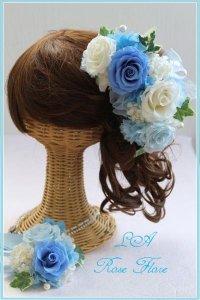 白x青色x水色のヘッドドレス