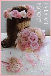 淡いピンクとベージュのラウンドブーケ&花冠&ブートニアのセット