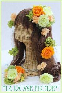オレンジxグリーンのヘッドドレス&ヘアピンのセット