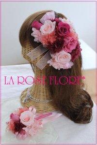 ピンクxワインのヘッドドレス