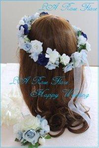 白x水色x青色の花冠