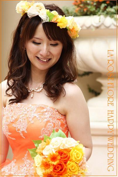 画像1: サーモンオレンジの花冠