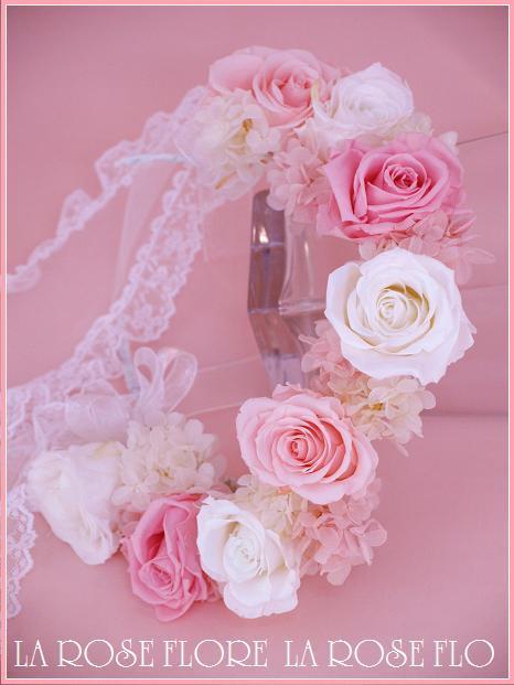 画像1: おリボンレースの花冠