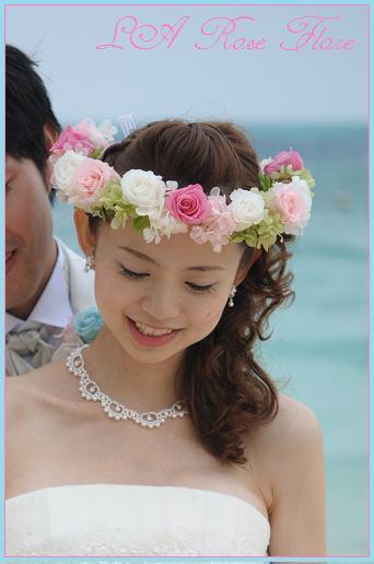 画像1: 花冠