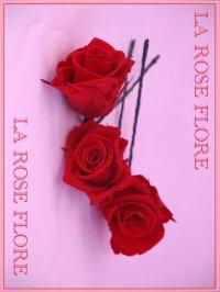 赤バラのヘアピン