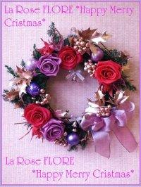 クリスマスリース ピンク&パープル