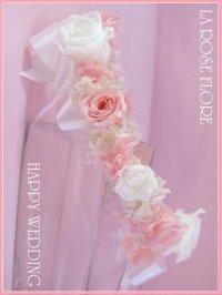白x淡いピンクの花冠 (サイドにおリボン付)