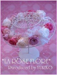 おリボンレース付の花冠