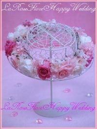 プリンセス花冠