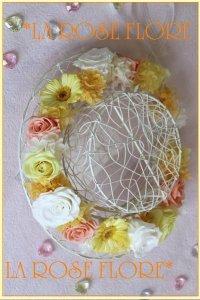 バラとガーベラの花冠  ソフトイエローxジュリアオレンジ
