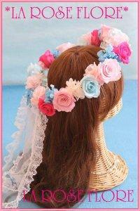 ホットピンクx水色のおリボンレース付き花冠