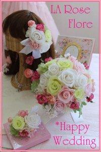 白xピンクxライトグリーンx小花のラウンドブーケ&ヘッドドレス&ヘアピンのセット