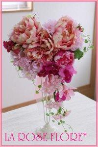 桜と芍薬の和装用ハート型ブーケ&髪飾りのセット