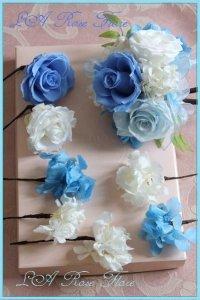 白x青x水色のヘッドドレス&ヘアピンのセット