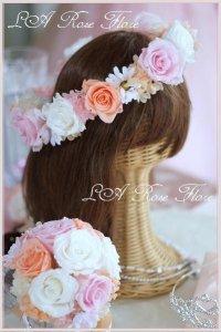 白xピンクxシャーベットオレンジの花冠