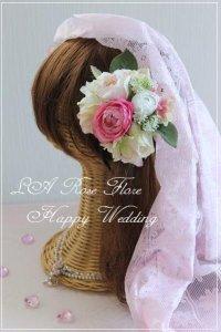 白xピンクxイエローのヘッドドレス