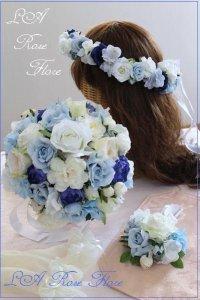 白x水色x青色のラウンドブーケ&花冠&ブートニアのセット