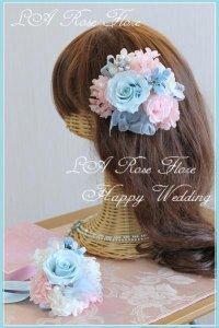 白xピンクx水色のヘッドドレス