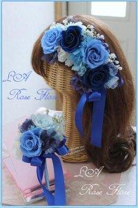 青x水色のクレッセント型ヘッドドレス