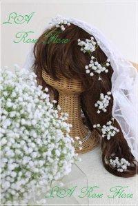 かすみ草のヘアピン
