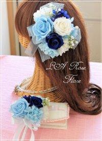 白x水色x青色のヘッドドレス