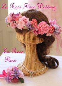 ピンクxパープルの花冠