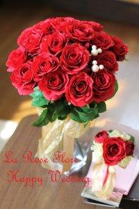 美女と野獣の赤バラのクラッチブーケ