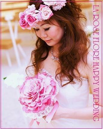 画像1: ピンクのローズメリアの花冠