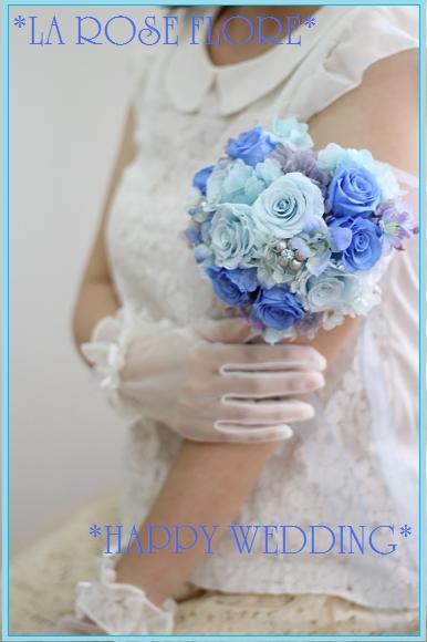 画像1: ハート型リストブーケ ブルー