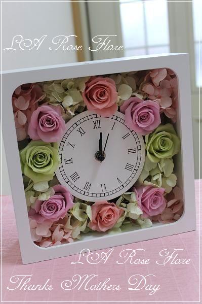 画像1: 花時計