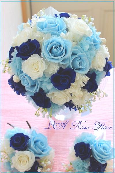 画像1: 白x水色x青色のラウンドブーケ